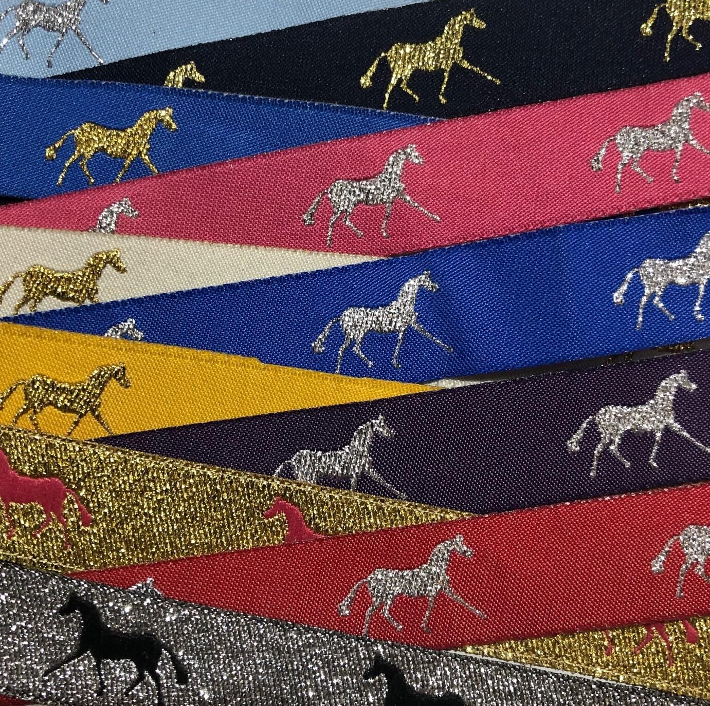 Horse Binding