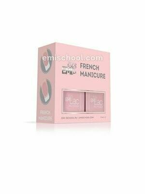 French Manicure E.MiLac Set