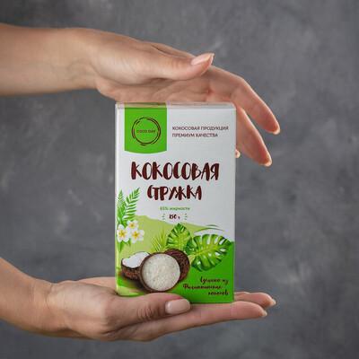 Кокосовая стружка 65% жирности 150 гр