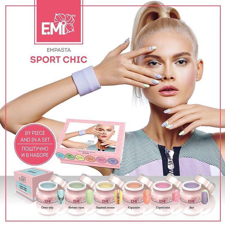 Set EMPASTA Fashion Texture Sport Chic