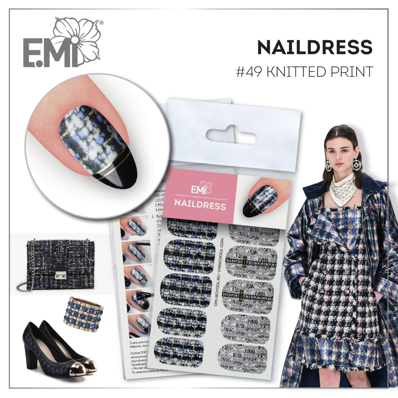 Naildress Slider Design #49 Knitted Print