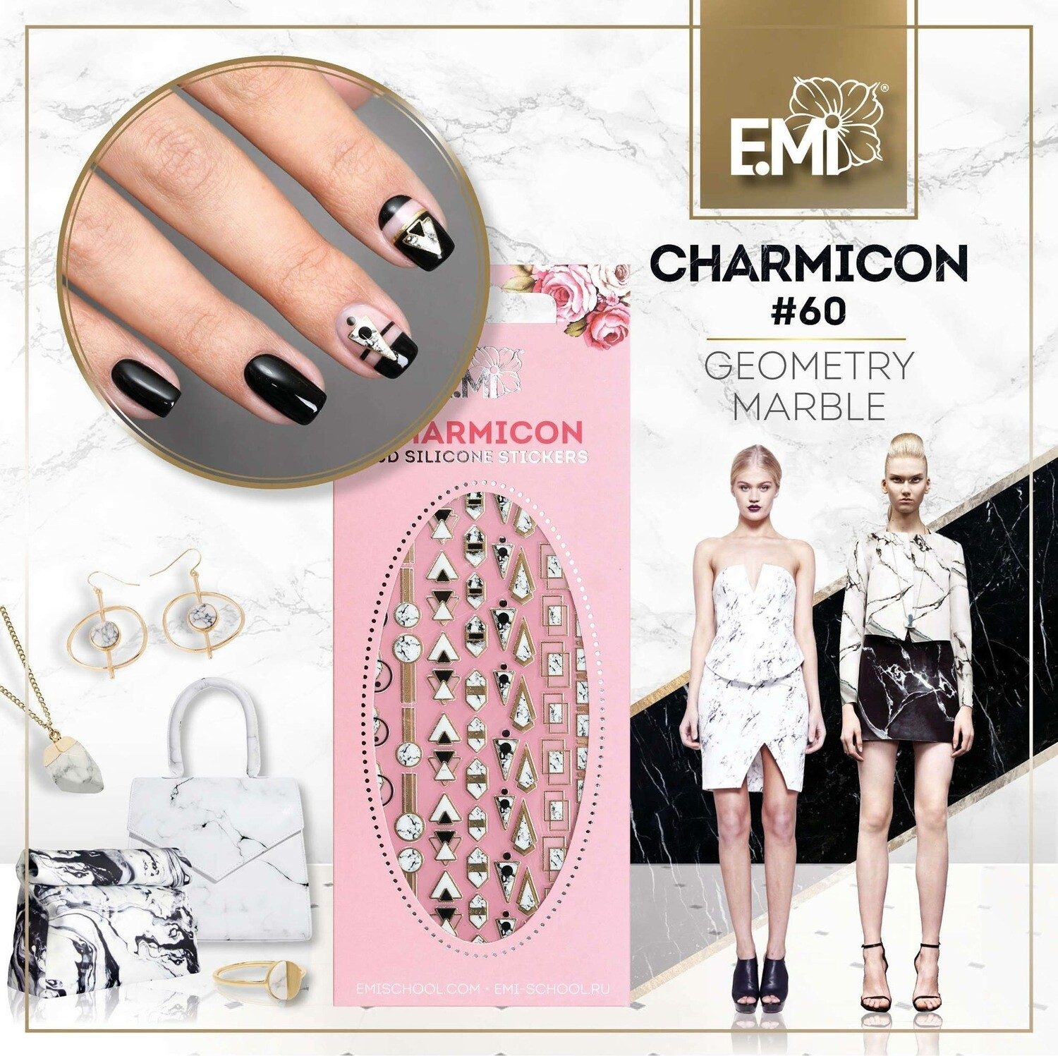 Charmicon Silicone Stickers #60 Geometry. Marble