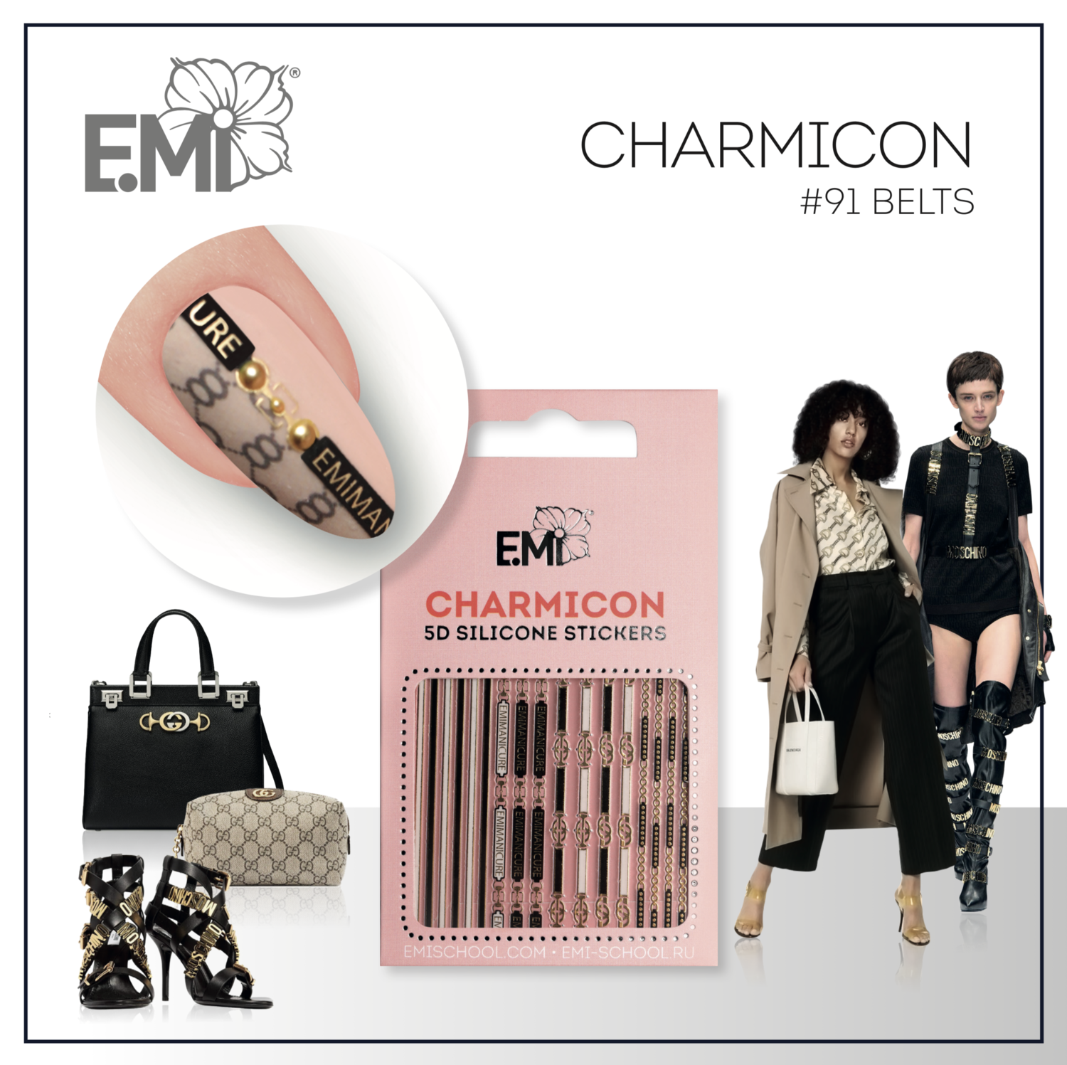 Charmicon Silicone Stickers #91 Belts