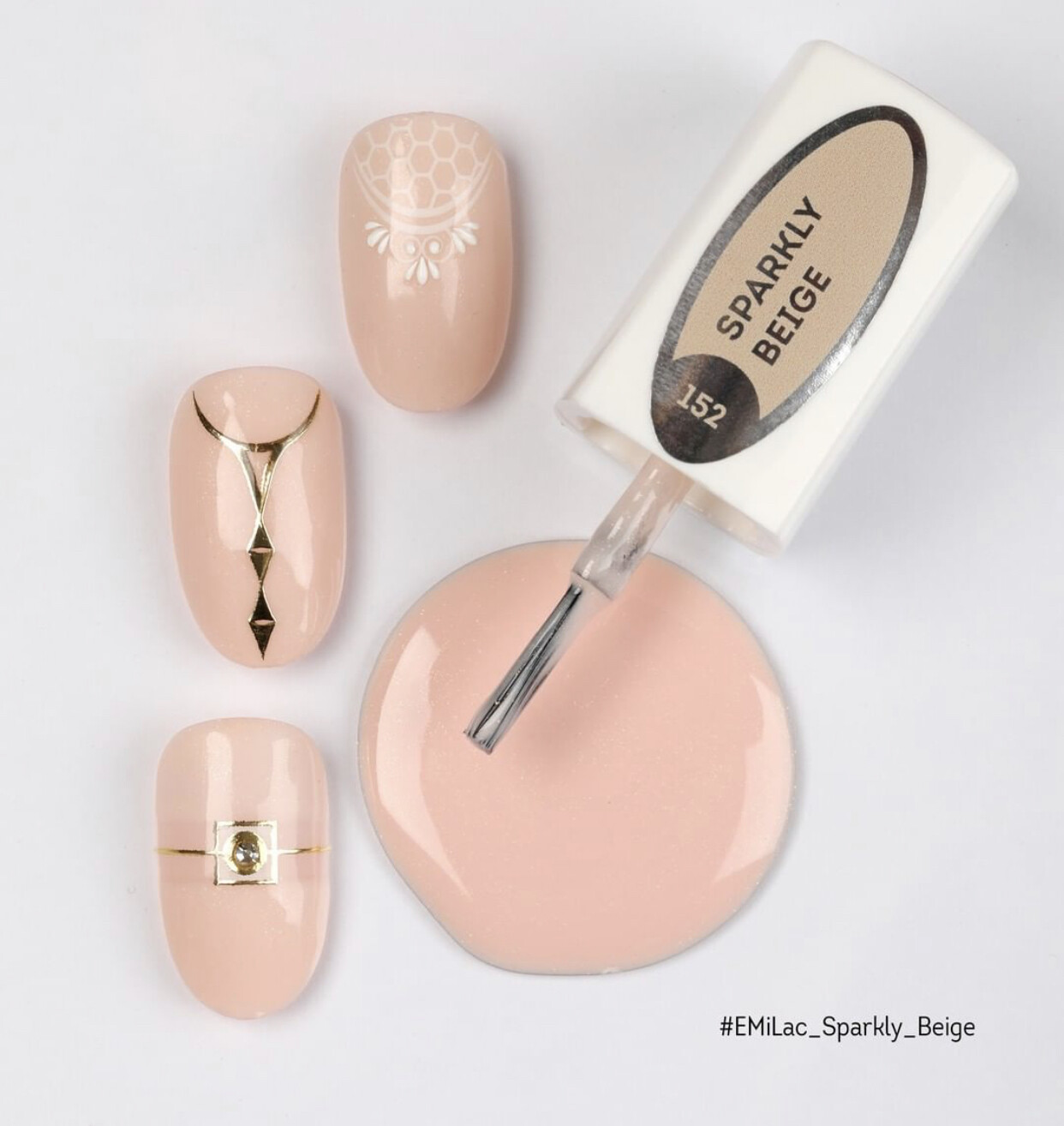 E.MiLac #152 Sparkly Beige — soft peach-colored shade with a fine shimmer
