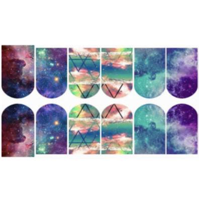 Cosmos 3243