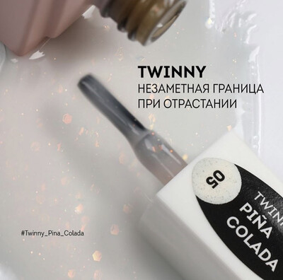 E.MiLac Twinny rubber base Piña Colada #05, 9 ml