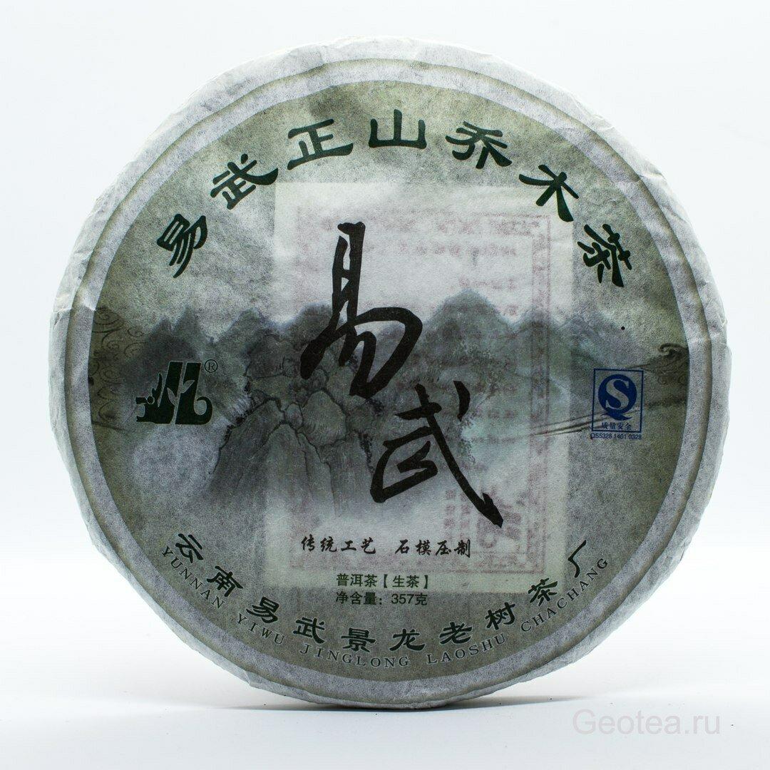 """Чай Шэн Пуэр """"Иу"""" 357гр."""