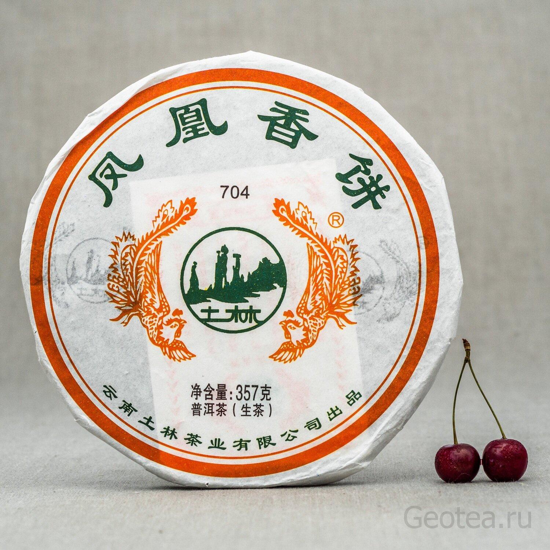 """""""УЦЕНКА"""" Чай Шэн Пуэр Тулинь """"704"""" 357гр."""