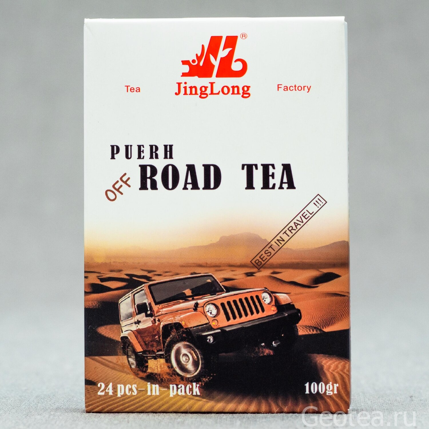 "Чай Шу Пуэр ""Puerh Road Tea"" 100гр."
