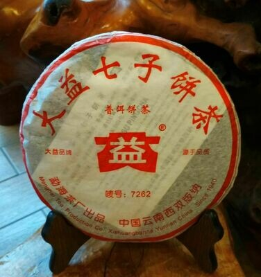 Чай Шу Пуэр Мэнхай Да И