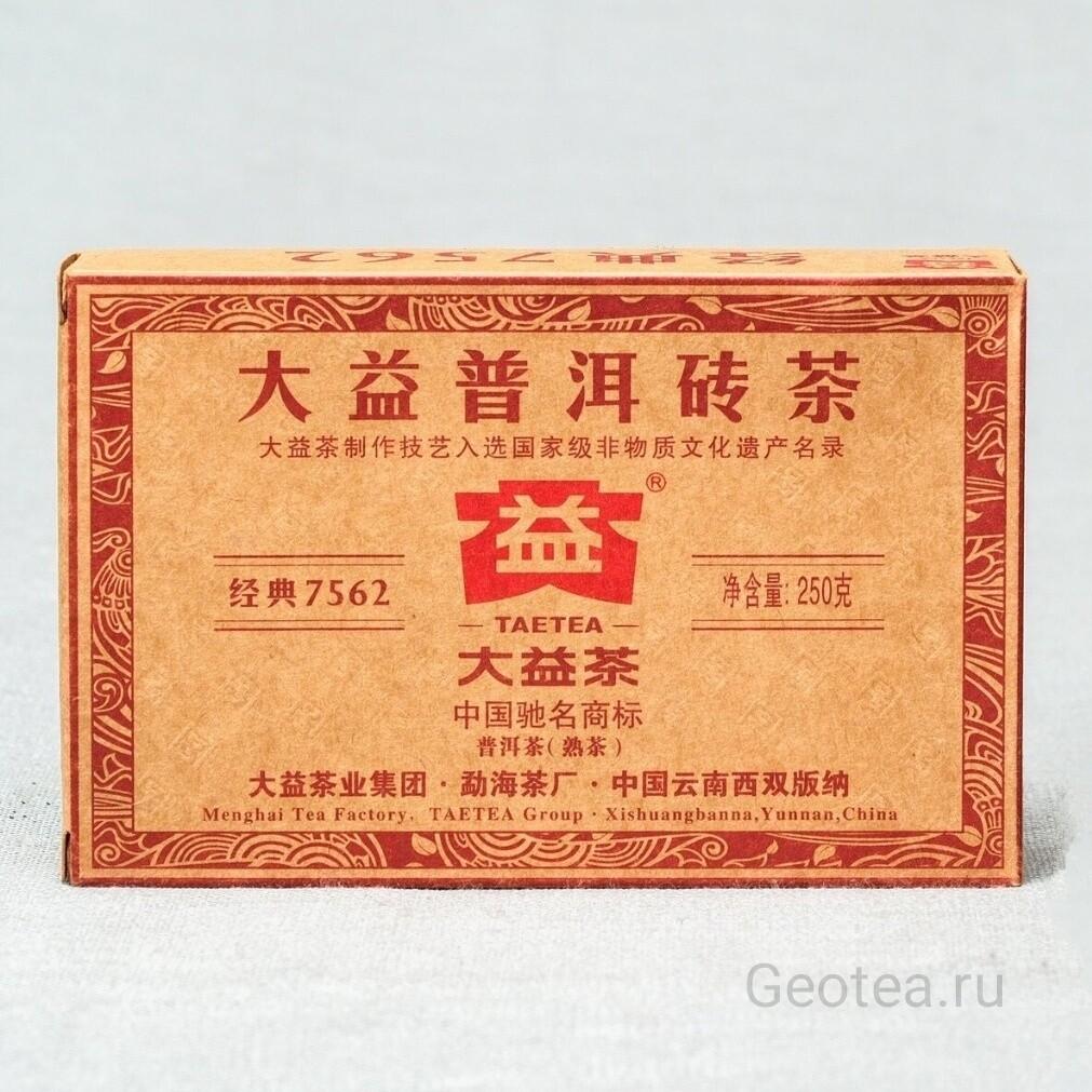 """Чай Шу Пуэр Да И """"7562"""", Ча Чжуань 250 гр."""
