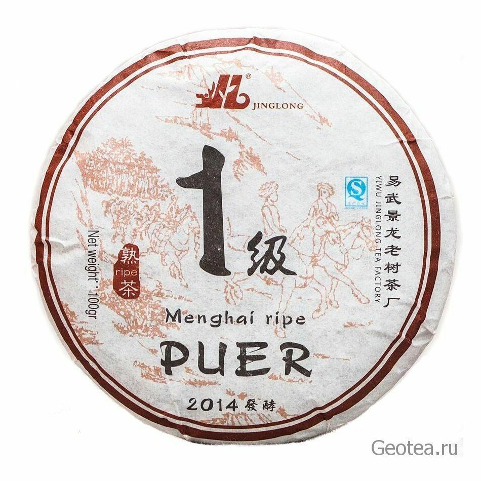 Чай Шу Пуэр #1 100гр.