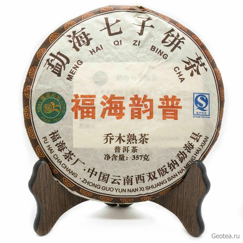 """Чай Шу Пуэр """"Фухай Юньпу"""", Ци Цзы Бин, 2013г., 357гр."""