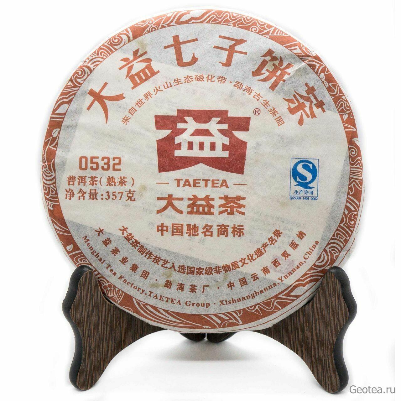 """Чай Шу Пуэр Да И """"0532"""" Ци Цзы Бин 357гр."""