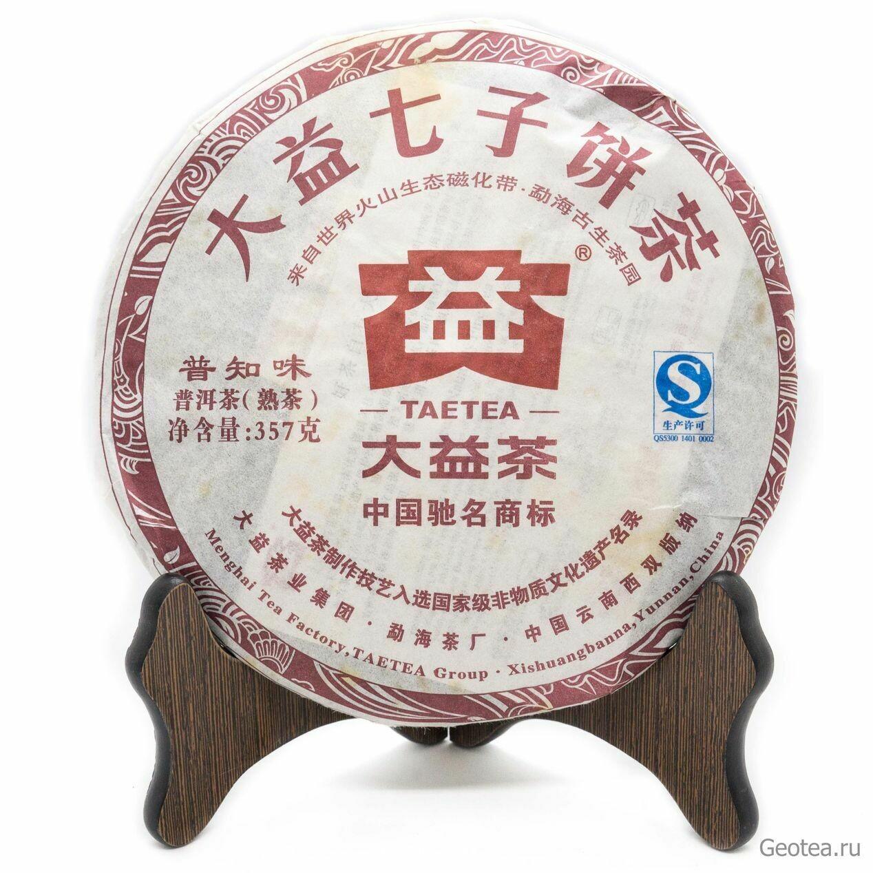 """Чай Шу Пуэр """"Пучживэй"""" Да И, Ци Цзы Бин, 2011г., 357гр."""