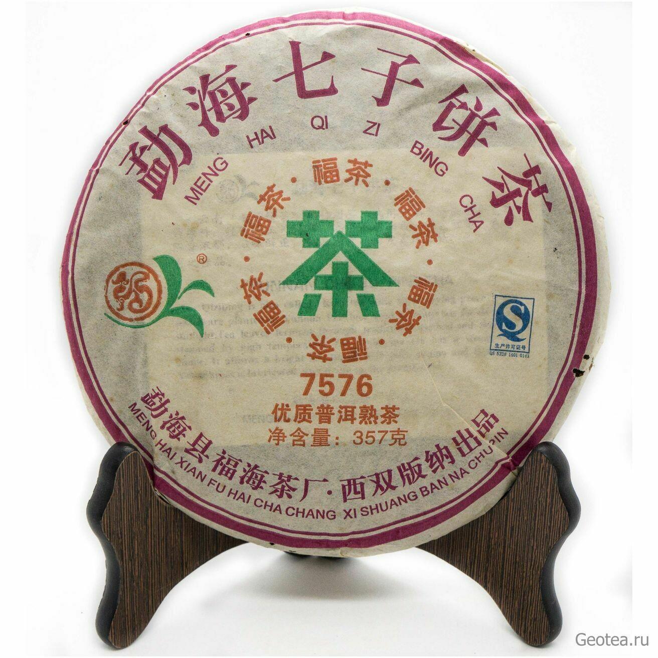 """Чай Шу Пуэр Фухай """"7576"""" 2011г. 357гр."""