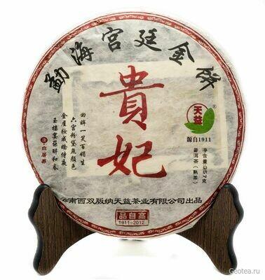 Чай Шу Пуэр ГуйФэй Ци Цзы Бин, 357гр.