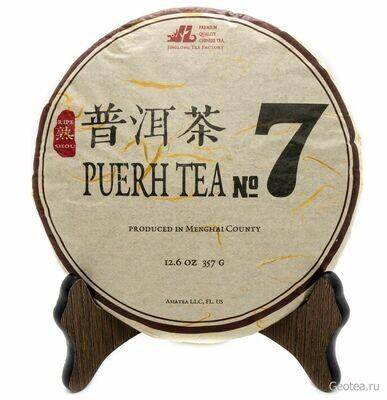 Чай Шу Пуэр #7, Ци Цзы Бин 357гр.