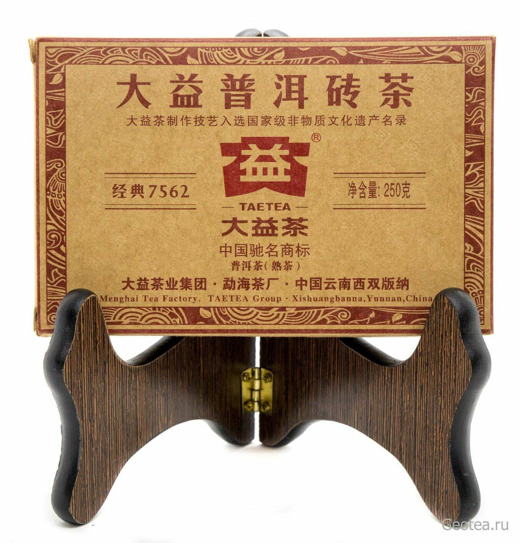"""Чай Шу Пуэр Да И """"7562"""" 2013г., Ча Чжуань 250 гр."""