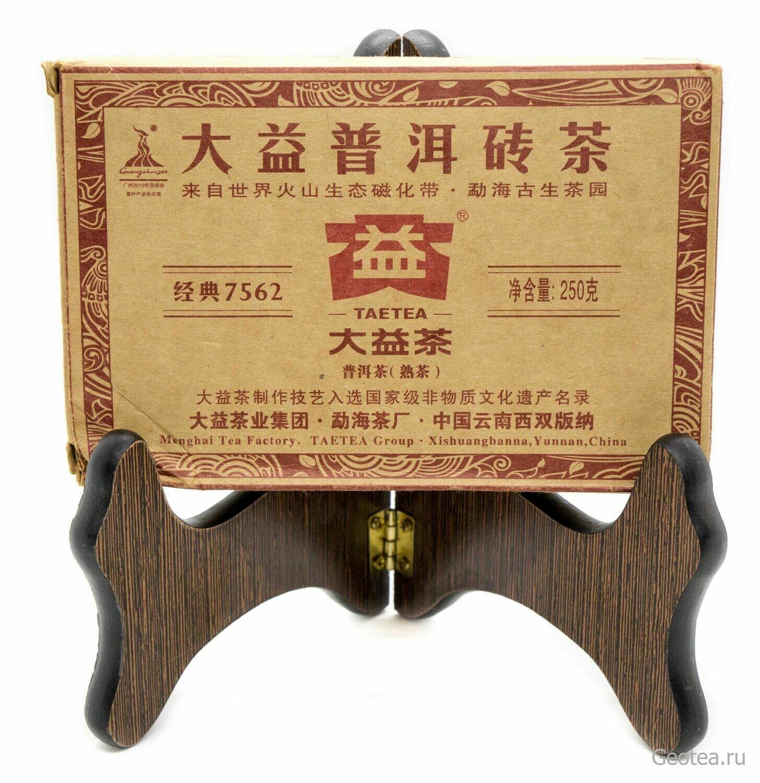 """Чай Шу Пуэр Да И """"7562"""" 2010г., Ча Чжуань 250гр."""