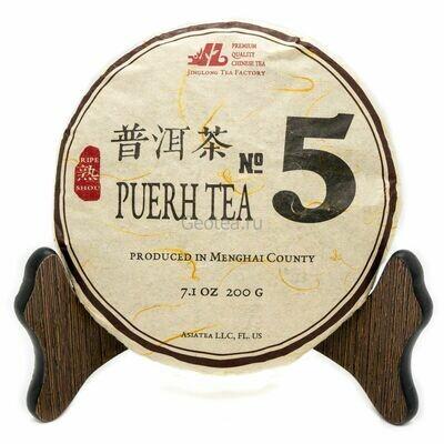 Чай Шу Пуэр #5 минибин, 2019г., 200гр.