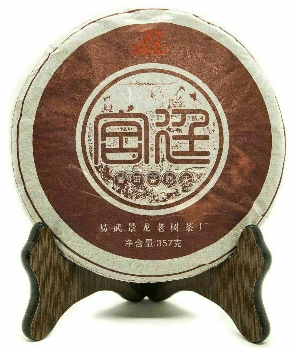 """Чай Шу Пуэр """"Гунтин"""" Ци Цзы Бин 357гр., 2012г."""