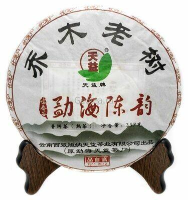 Чай Шу Пуэр Ци Цзы Бин