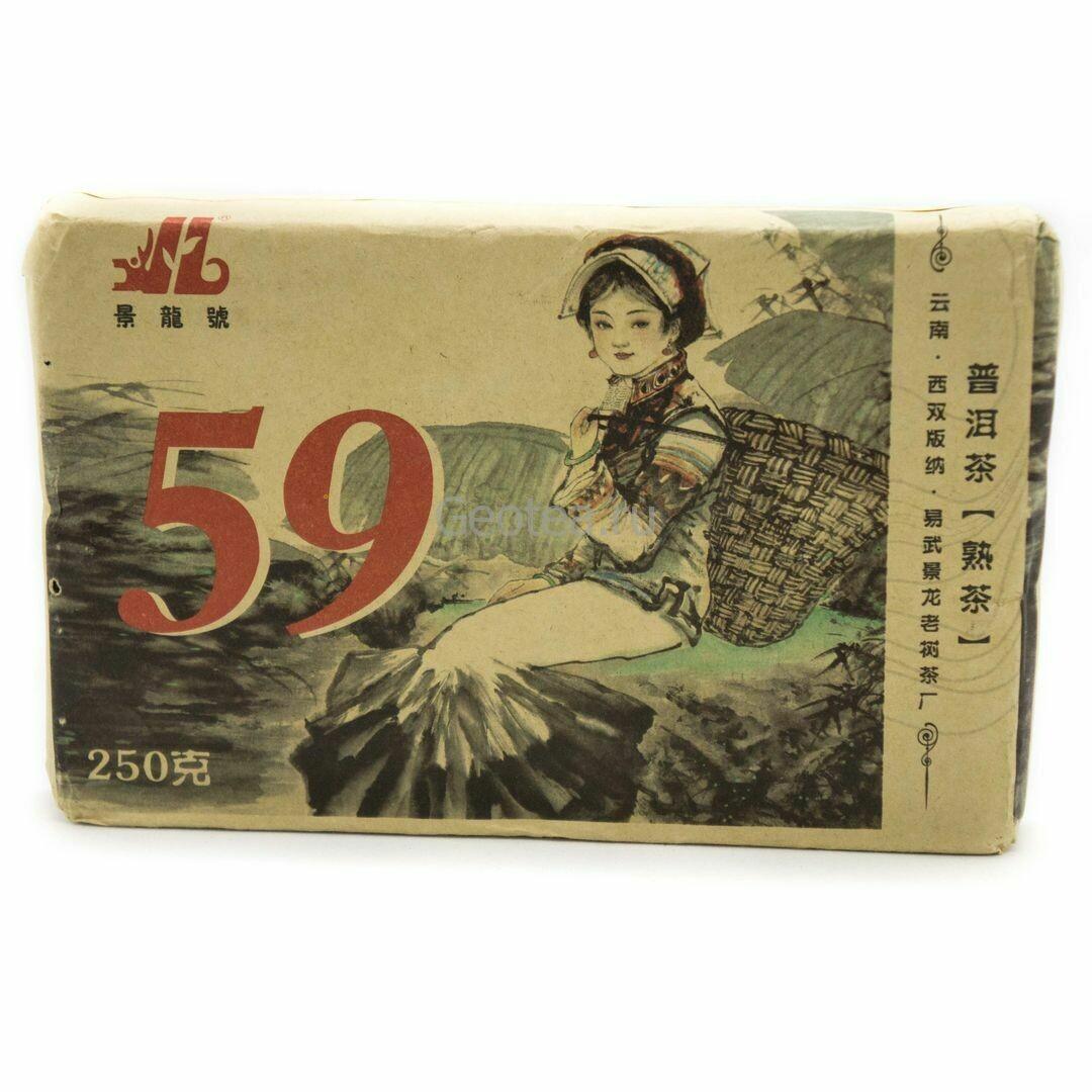 """Чай Шу Пуэр """"59"""" Ча Чжуань, 2019г. 250гр."""