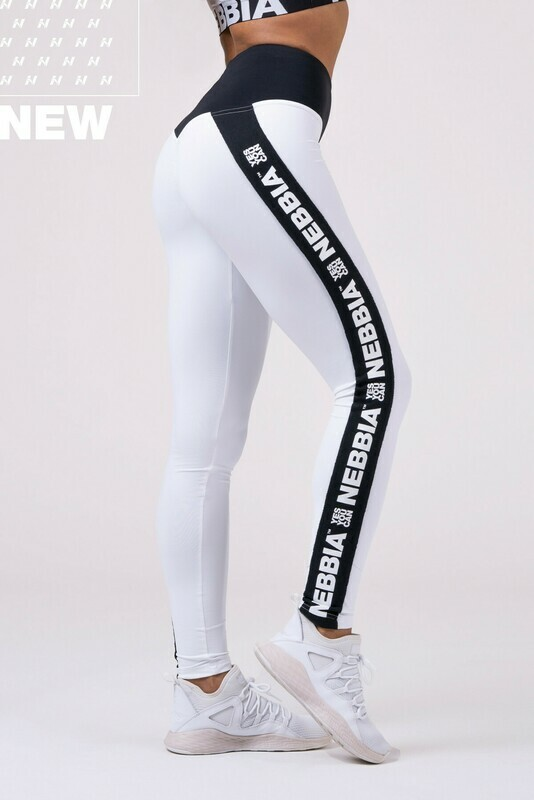 Леггинсы Power Your Hero iconic leggings 531 Белые