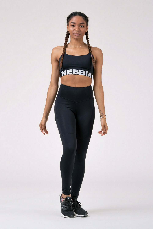 Леггинсы High waist Fit&Smart leggings 505 Черные
