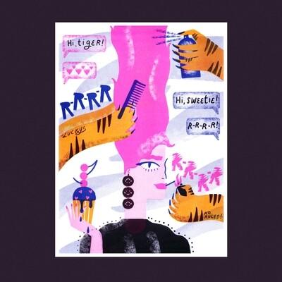 Постер «Салон красоты»