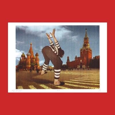 Постер «Красная Площадь»