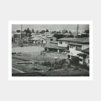 Кавагучико, 1 ноября