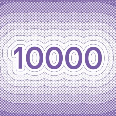 Сертификат на печать 10000