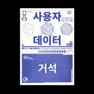 Print #01