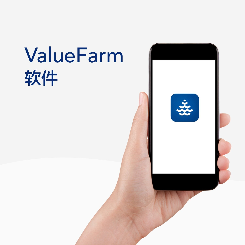 ValueFarm App [Renew]