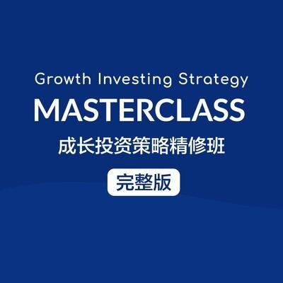 GIS MasterClass [Full Package]