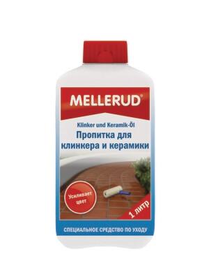 Пропитка для клинкера и керамики Mellerud