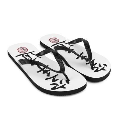 Karate-Do Flip-Flops