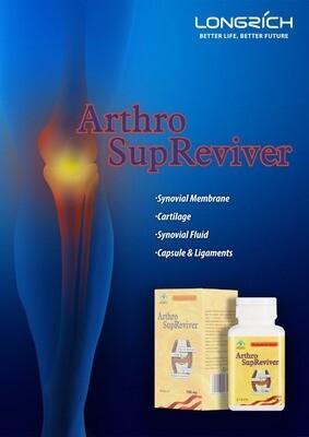 Longrich Arthro SupReviver