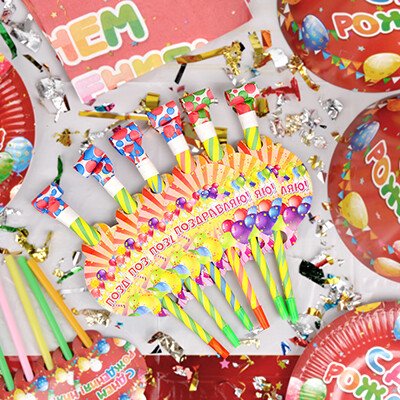 530-146 Капитан Весельчак Поздравляю №2 Набор гудков 6шт, 20х19см, бумага, пластик