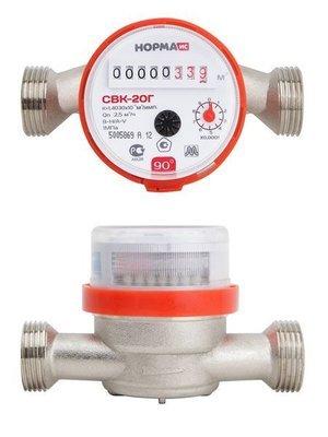 Счетчик воды Норма свкм-20 у с комплектом присоединения
