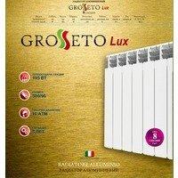 Радиатор алюминевый 500/96 Grosseto Lux 8 сек (Италия)