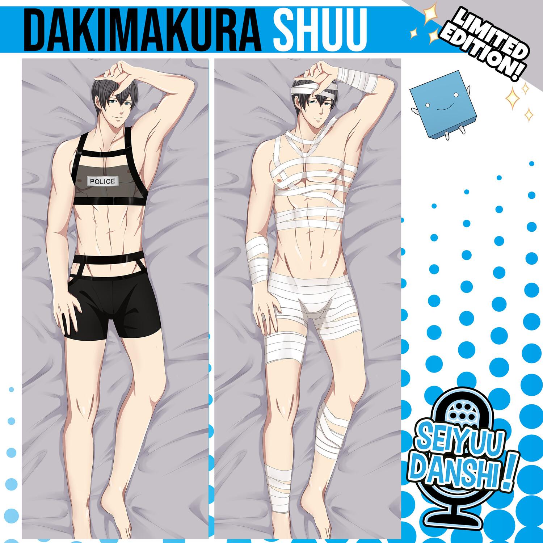 Dakimakura Shuu - Special