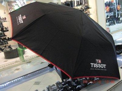 Зонт Tissot