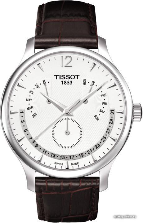 Мужские наручные часы Tissot Tradition Perpetual Calendar T063.637.16.037.00