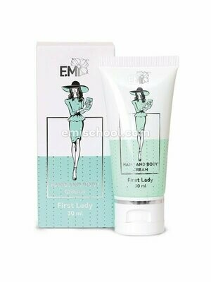 Hand and Body Cream First Lady, 30 ml