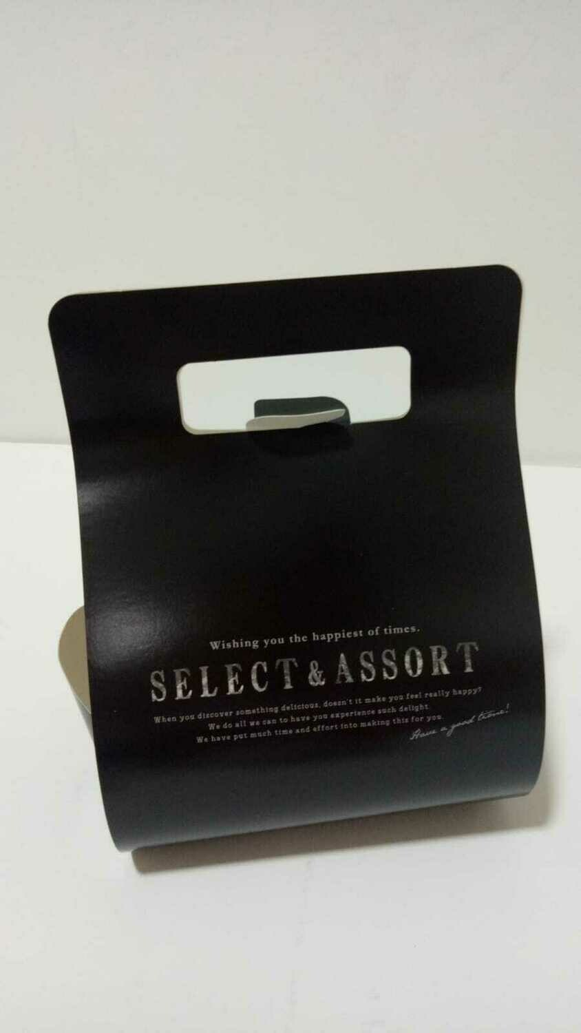 Black Box with handle from Japan