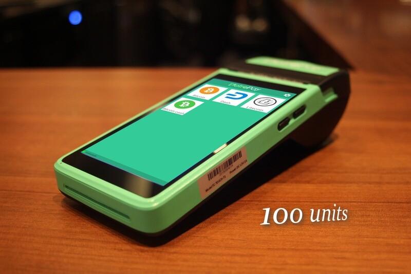 EletroPay Mobi 100 units