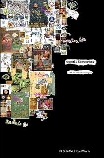 OCCULT THEOCRASY (EBOOK)